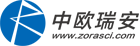 深圳市中欧瑞安科技有限公司